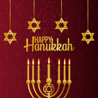 光の背景の幸せなハヌカユダヤ人の祭り