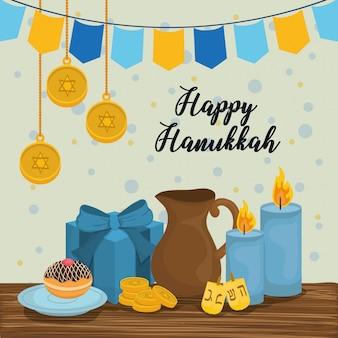 幸せなハヌカのお祝いアイコン