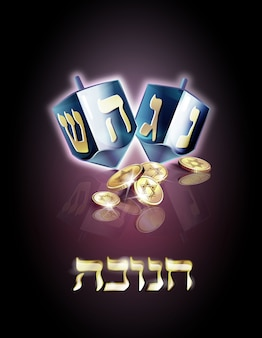 Happy hanukkah dreidel spinning top and coins