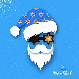 Счастливая поздравительная открытка хануки. еврейские праздники. ханука. звезда дэвида светится. веселого рождества санта. рождество и ханука