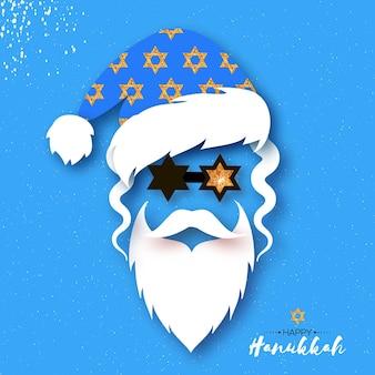 Happy hanukkah greeting card. jewish holidays. chanukah. star david glowing. merry christmukkah santa. christmas and hanukkah