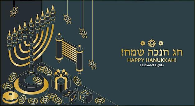 Счастливая поздравительная открытка хануки с торой, менорой и дрейделами. перевод счастливой хануки.