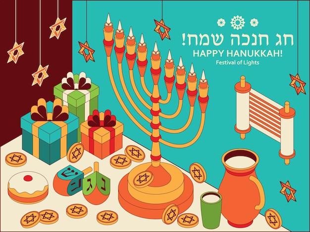 Happy hanukkah greeting card with torah, menorah and dreidels. translation happy hanukkah.