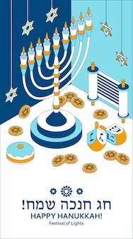 Happy hanukkah greeting card with torah, menorah and dreidels. translation happy hanukkah.