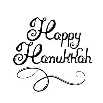 Счастливой хануки рука надписи. поздравления с еврейским праздником свечей. фестиваль огней.