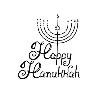 Счастливой хануки рука надписи. менора со звездой давида. еврейский праздник света.