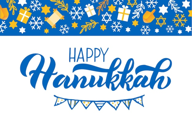Счастливый праздник хануки надписи на белом синем фоне с символами праздника ханука шаблон v