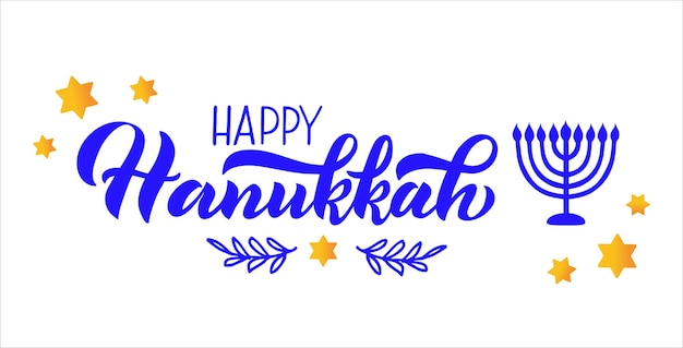 白い手描きのベクトル活版印刷で分離されたメノラーと幸せなハヌカの休日のレタリング