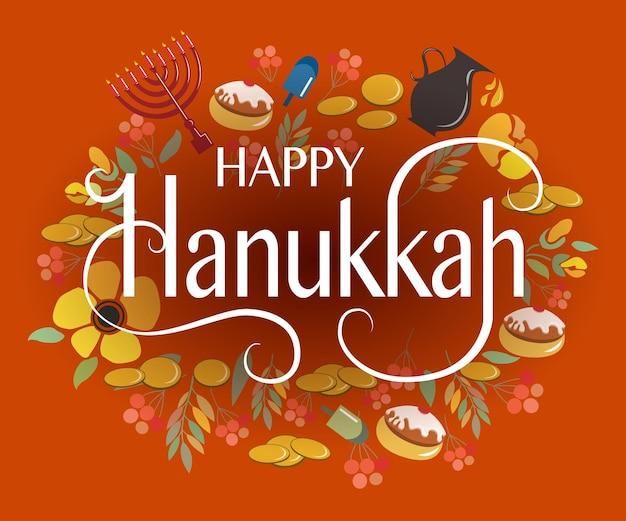 Счастливый хануки логотип значок и типография значок векторная коллекция элементов для хануки
