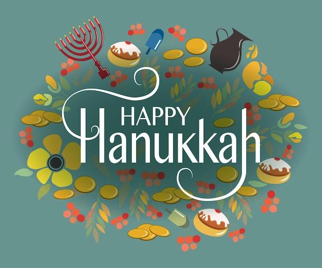 Happy hanukkah logotype badge and icon typography vector collection of elements hanukkah eps 10