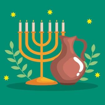 幸せなハヌッカ本枝の燭台とオイルピッチャーのデザイン、休日のお祝いのユダヤ教の宗教祭