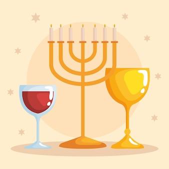 幸せなハヌッカ本枝の燭台のカップとゴブレットのデザイン、休日のお祝いのユダヤ教の宗教祭