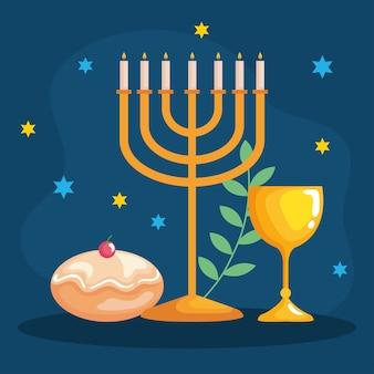 幸せなハヌッカ本枝の燭台のゴブレットとスフガニオットのデザイン、休日のお祝いのユダヤ教の宗教祭