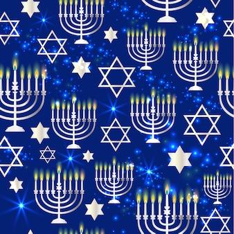 Happy hanukkah shining background