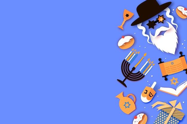 幸せハヌカ。ユダヤ人の光の祭典。ダビデの星のメガネのユダヤ人のキャラクター。お祝いの本枝の燭台、ドレイデル。甘い伝統的な焼き菓子と金色のライト。テキスト用のスペース。ペーパーカットスタイル。