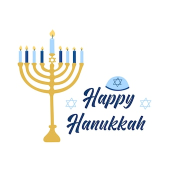 해피 하누카 빛의 유대인 축제 메노라 촛대와 촛불과 텍스트