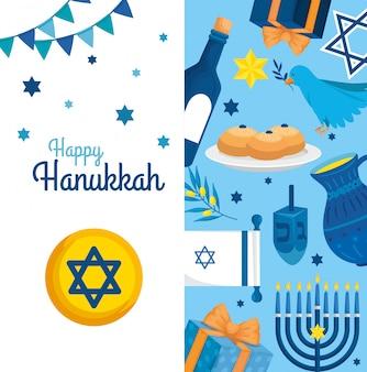 Happy hanukkah with set decoration