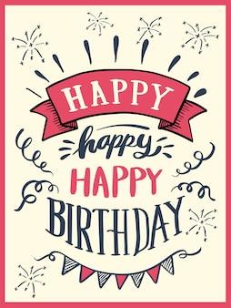 생일 축하 카드에 대한 생일 축하 편지