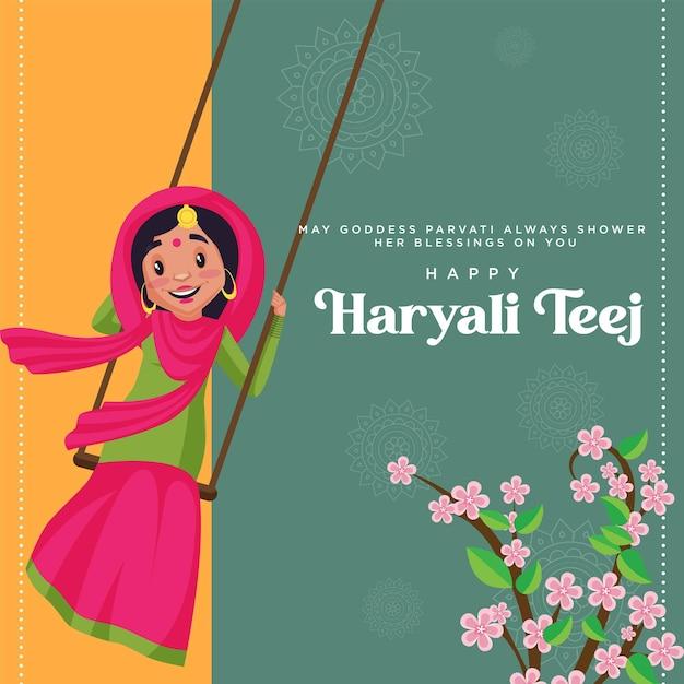 Happy haryali teej banner design template