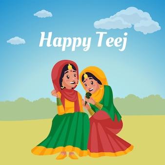 Happy haryali teej festival banner design template