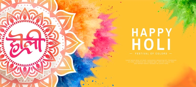 Happy holi banner design with exploded colorful powder and rangoli, 3d illustration