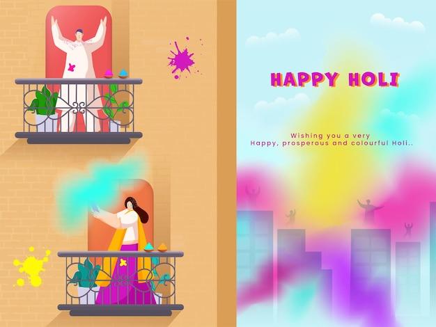 バルコニーや屋根で色を遊んでいるインドの人々との幸せなホーリー祭の背景。
