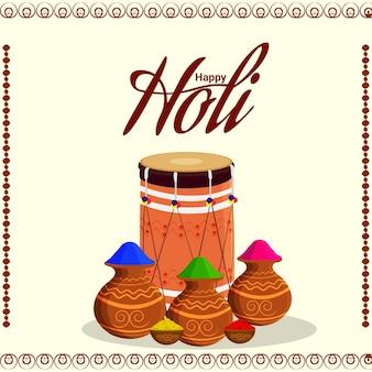 Счастливый праздник холи фон