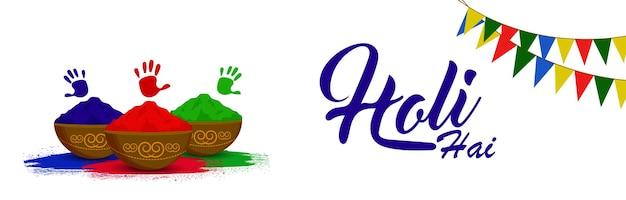 Happy holi celebration banner or header