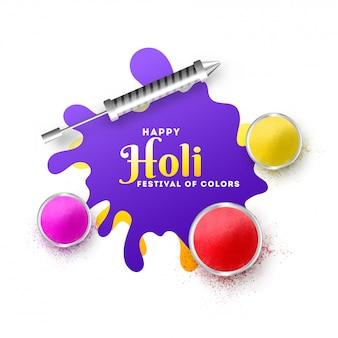 해피 홀리 축하 컨셉 템플릿 또는 인사말 카드 디자인