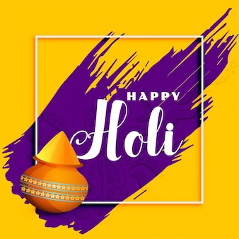 Happy holi celebration greeting background design