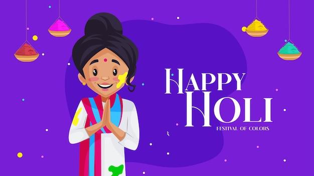 Happy holi, celebration greeting card template