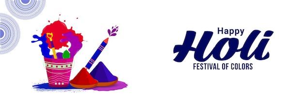 カラーボウルとカラーガンでハッピーホーリー祭のヘッダー