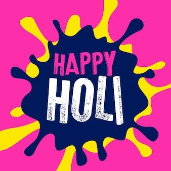 Happy holi color splash background