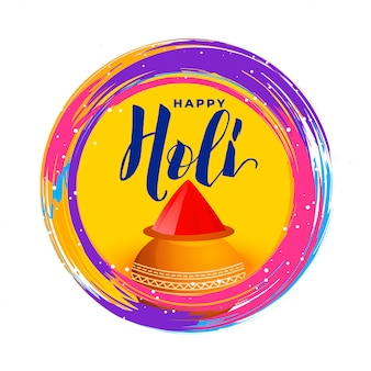 Happy holi colorful illustration