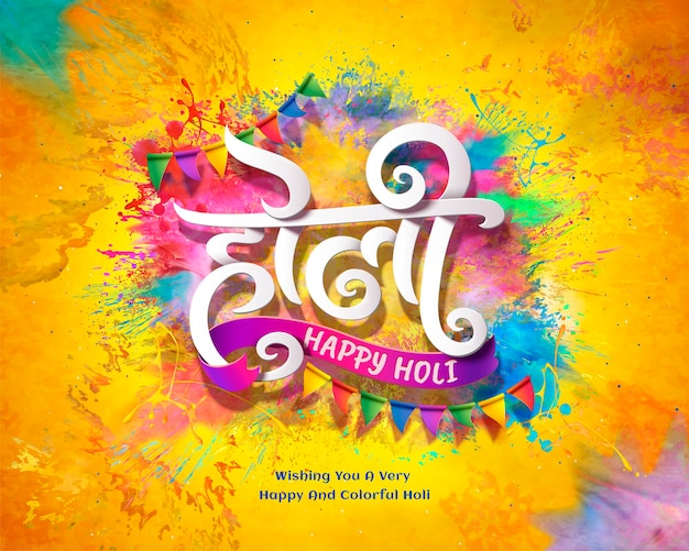 Happy holi festival design with splashing color on chrome yellow background, calligraphy design