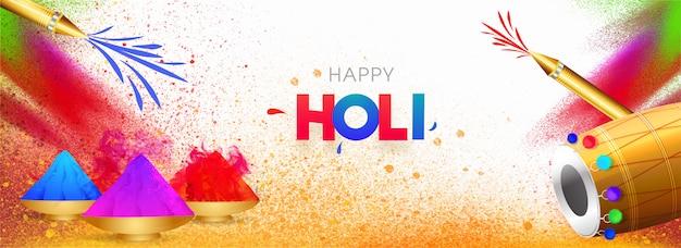 Happy holi festival header or banner design with illustration of