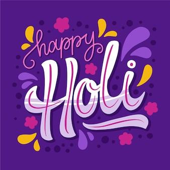 Happy holi festival lettering
