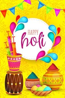 Счастливый холи фестиваль плакат
