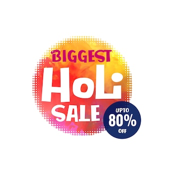 ハッピーホリ祭り販売デザイン