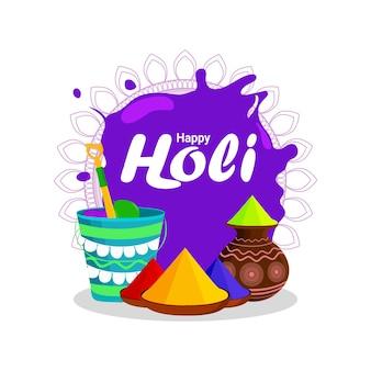 Счастливый холи индийский фестиваль празднование фон