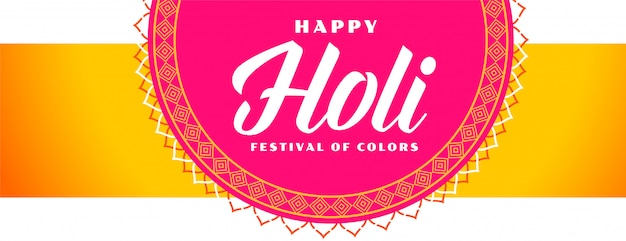 Happy holi indian festival decorative banner