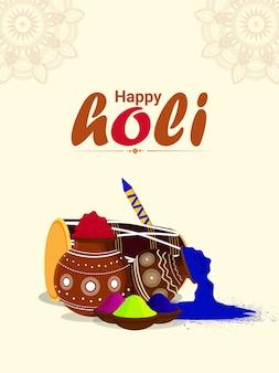 Счастливый холи индийский индуистский фестиваль плоский дизайн плаката