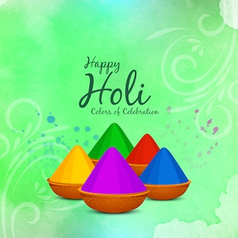 ハッピーホーリーインドの宗教祭のお祝いのデザイン