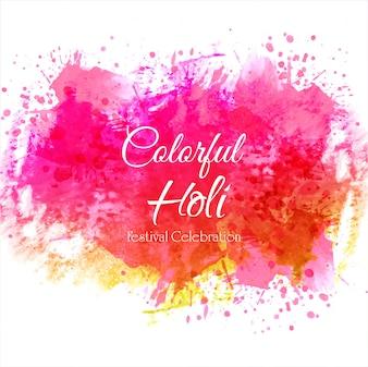 ハッピーホーリーインド春祭りの色の背景