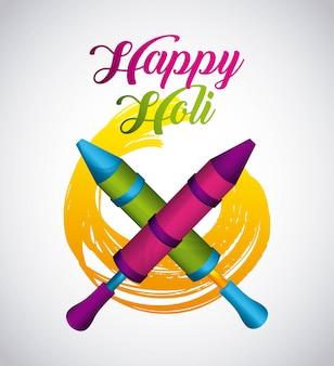 행복 한 holi 인도 전통 카니발
