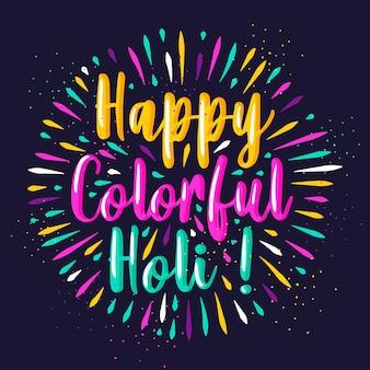 Happy holi lettering concept