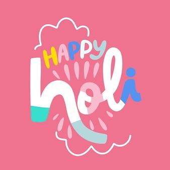 Happy holi lettering design