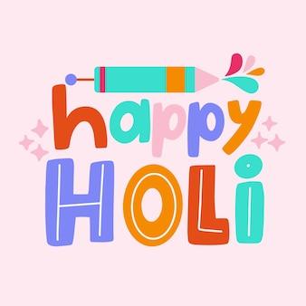 Happy holi lettering theme