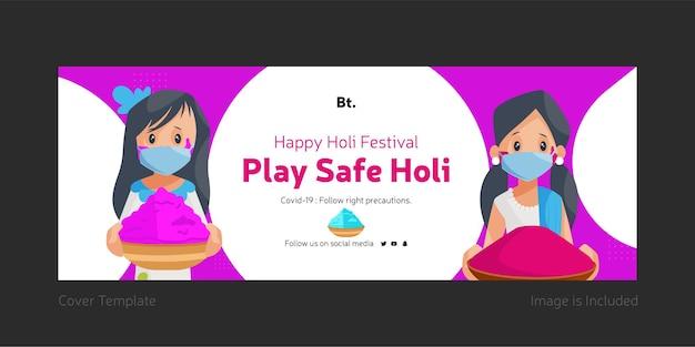 Happy holi play safe holi facebook 표지 템플릿 디자인