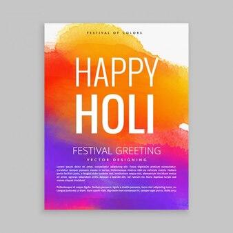 다채로운 잉크로 해피 홀리 포스터